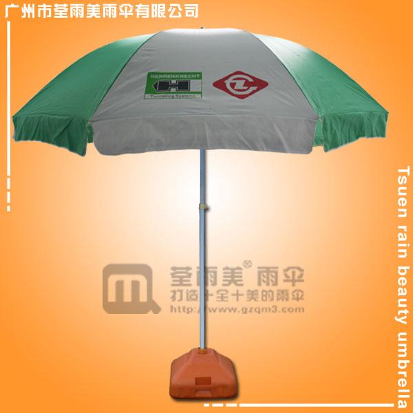 【太阳伞厂家】定做-海瑞克太阳伞 广告太阳伞厂 太阳伞厂