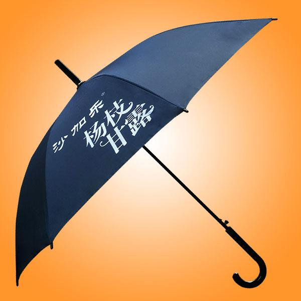 广州雨伞厂 广州雨伞定做 广州雨伞加工厂 广州太阳伞厂家