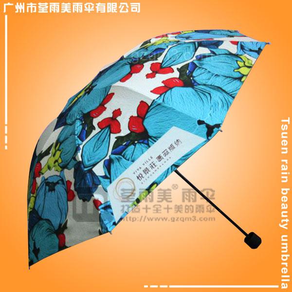 【雨伞厂】定做-西双版纳悦景莊广告伞  热转印三折伞  数码印广告伞