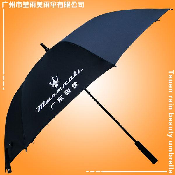 广东雨伞厂 广东雨具加工厂 广东太阳伞厂家 广东高尔夫广告雨伞