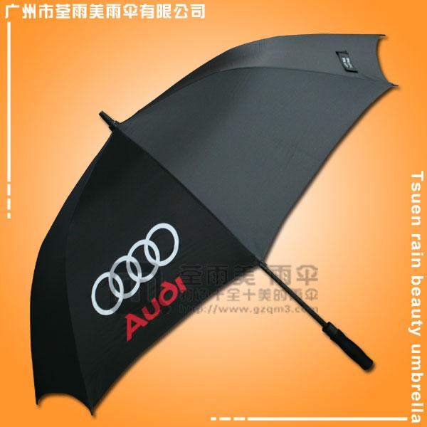 【高尔夫雨伞厂】定做--奥迪高尔夫伞 广州高尔夫雨伞  鹤山高尔夫雨伞厂