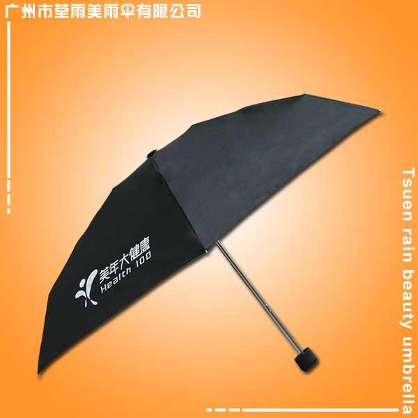 【恩平雨伞厂】生产-美年大五折伞 恩平太阳伞厂 恩平制伞厂 恩平广告伞厂