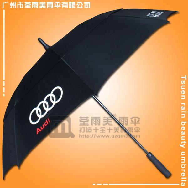 【双层高尔夫伞厂】定做-奥迪汽车高尔夫雨伞  高尔夫雨伞厂家  深圳高尔夫雨伞厂