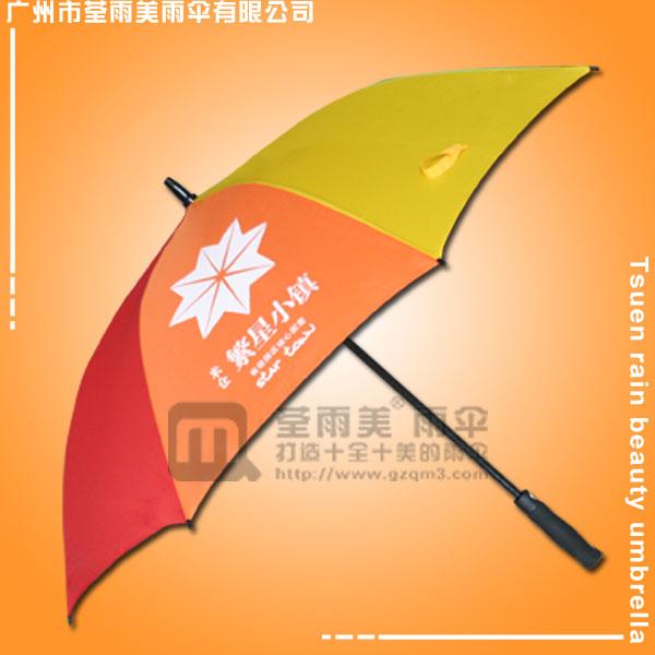 【高尔夫广告伞】生产-繁星小镇彩虹伞  高尔夫彩虹伞  彩虹雨伞  七彩雨伞