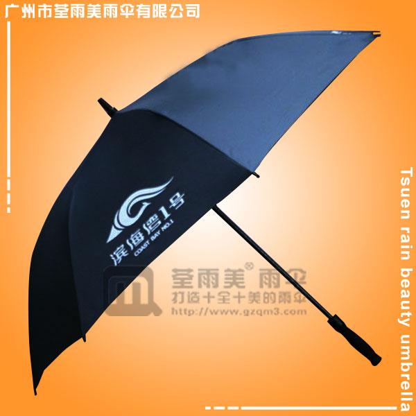 【广州高尔夫雨伞厂】生产-广州滨海湾1号高尔夫伞 荃雨美高尔夫雨伞