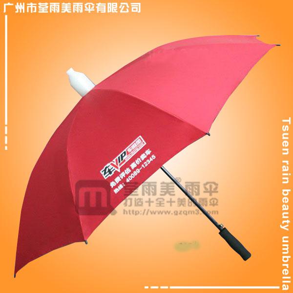 【雨伞厂】生产-广州车唯网广告伞 鹤山雨伞厂  广州制伞厂