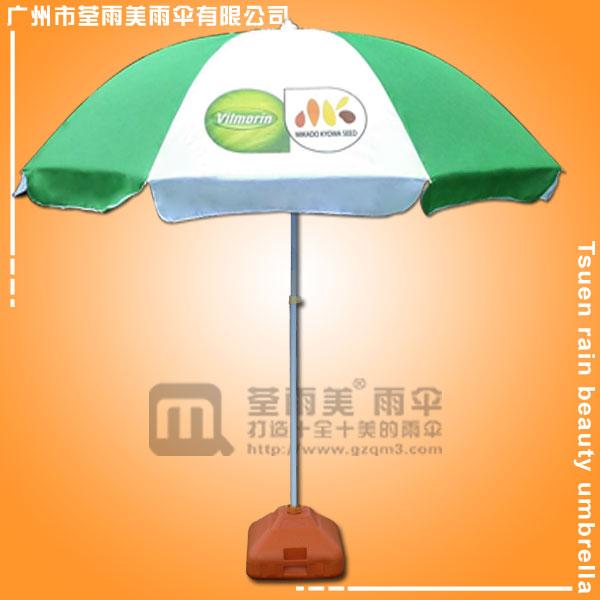 太阳伞 生产-威马太阳伞  遮阳伞厂 渐变太阳伞