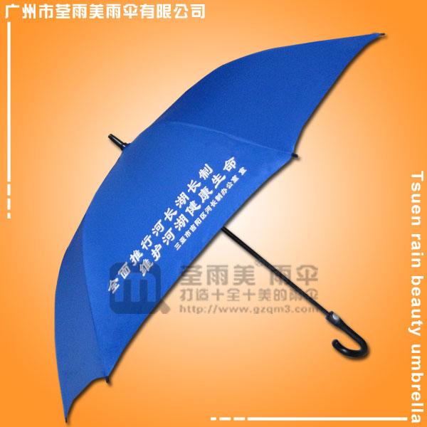 【鹤山雨伞厂】定做-湖长 河长制雨伞 鹤山太阳伞厂 鹤山帐篷厂 鹤山广告雨伞
