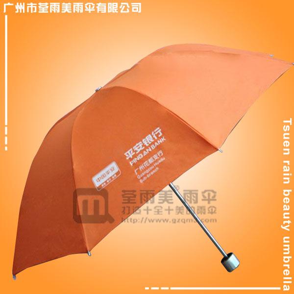 【浙江雨伞厂】定做-平安银行广告伞  三折广告雨伞 萧山雨伞厂