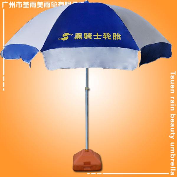 鹤山太阳伞厂 生产-黑骑士太阳伞广告 鹤山帐篷厂 鹤山雨伞定做