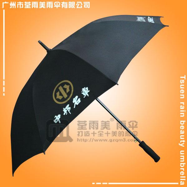 【鹤山雨伞厂】生产-中邦名车广告伞 直杆广告雨伞 广告雨伞厂