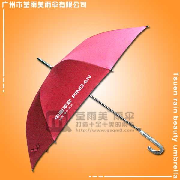 【雨伞厂】生产-平安保险23寸雨伞 雨伞厂家 广州雨伞厂 鹤山雨伞厂