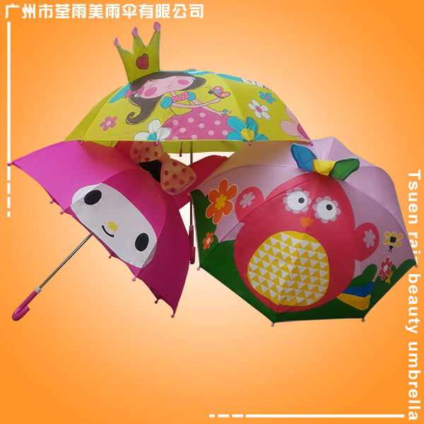 儿童伞 中童伞 大童伞 卡通儿童伞 花边儿童伞 荃雨美儿童雨伞厂