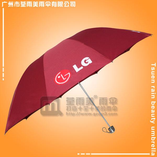 【鹤山金博棋牌手机登录厂】生产-LG三折伞 折叠伞 三折双人伞 三折广告伞