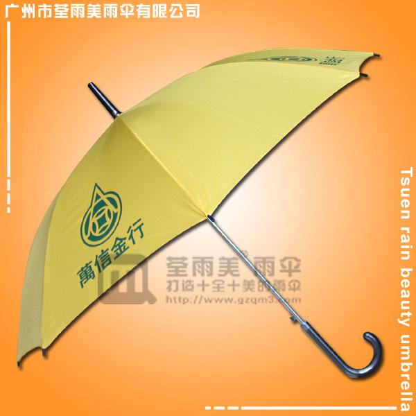 制伞厂家 定做-万信金行金博棋牌手机登录 礼品伞 直杆礼品伞 广告直杆伞