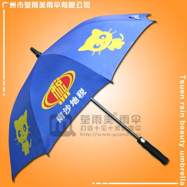 【鹤山雨伞厂】生产--税务卡通伞 广告雨伞 纤维骨雨伞 雨伞定制