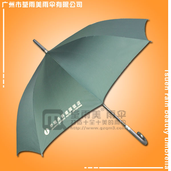【鹤山雨伞厂】生产-建国饭店直杆伞 广告伞  三水雨伞厂  雨伞厂家