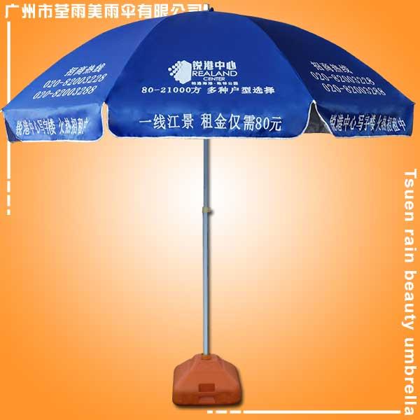 太阳伞厂 定做-广州锐港中心防风太阳伞 广州太阳伞定做 户外广告太阳伞