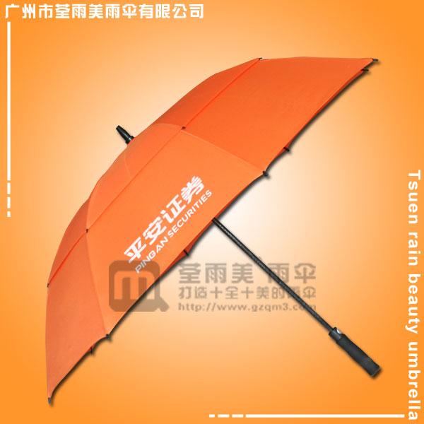 【雨伞厂】生产-平安证券高尔夫伞 高尔夫礼品伞 防风高尔夫雨伞