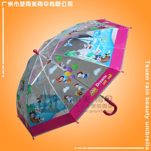 【透明雨伞】生产-儿童透明卡通伞  卡通童伞  广告儿童雨伞