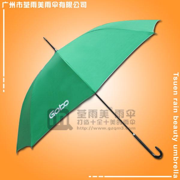 【时尚直杆伞】定做-GOBO直杆伞 女士专用伞 化妆品雨伞