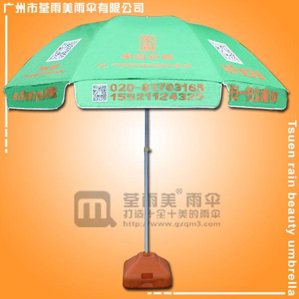 【广州太阳伞厂】生产-家园宾馆广告太阳伞 遮阳伞厂 太阳伞厂 广州太阳伞厂家