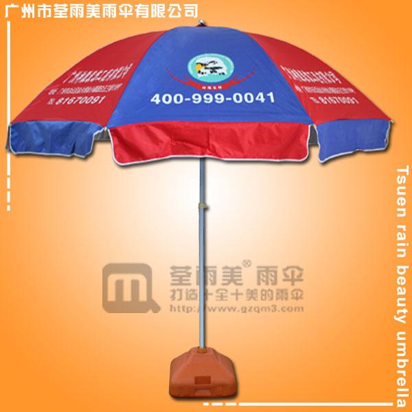 【防风骨太阳伞】定做-神雕装饰公司伞  双骨太阳伞 单骨太阳伞