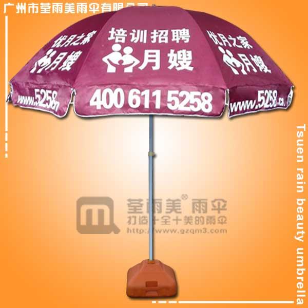 【太阳伞厂】生产-优月之家双骨太阳伞 防风型太阳伞 双层太阳伞