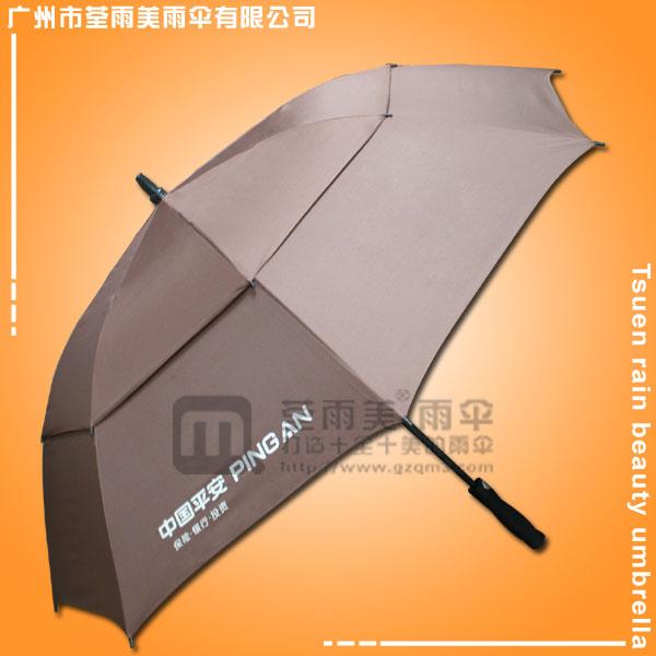 【广州市雨伞厂】-平安保险双层高尔夫雨伞  人保高尔夫伞  友邦高尔夫伞
