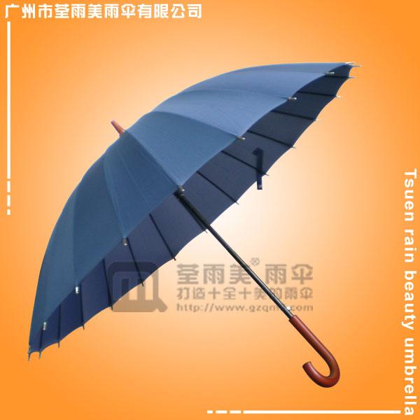 广州雨伞厂 定做-24K直杆伞 超大雨伞 批发雨伞 雨伞批发