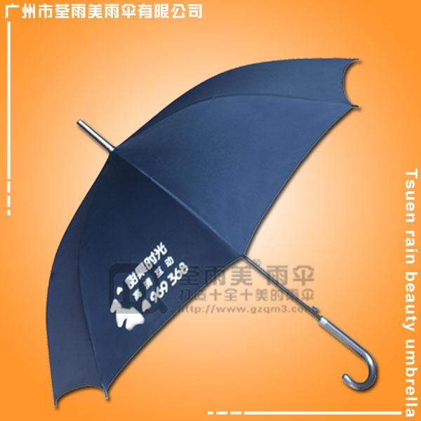 【广州雨伞厂】生产-珠江宽频广告伞 鹤山雨伞厂 江门雨伞厂