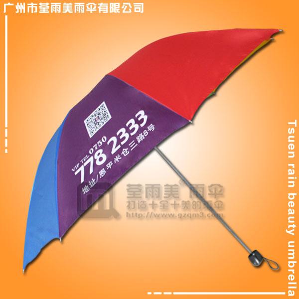 【制伞厂】生产-繁星小镇彩虹伞  8骨彩虹伞  彩虹雨伞   7彩广告雨伞