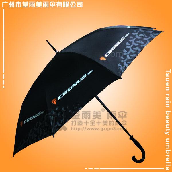【广告伞】生产-凯路仕广告伞 广告直杆伞  雨伞广告