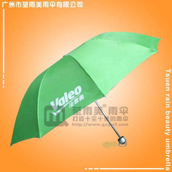 【广州市荃雨美雨伞厂】生产-法雷奥汽车广告伞 三折广告伞 广告折叠伞