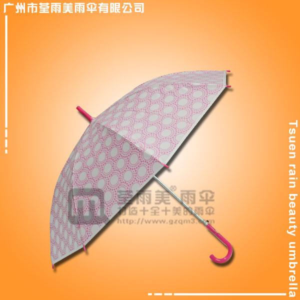 【儿童雨伞】生产-磨砂儿童雨伞  儿童广告伞  花边儿童雨伞
