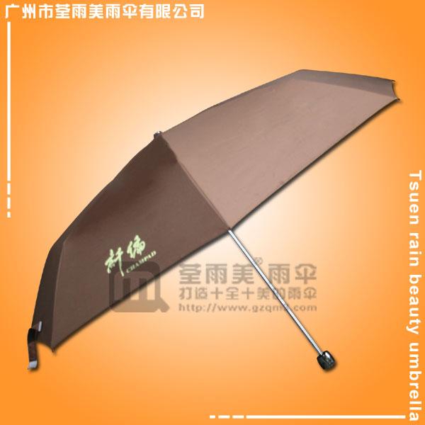 【雨伞批发】生产-纤编服饰时尚雨伞 批发雨伞 铅笔广告伞