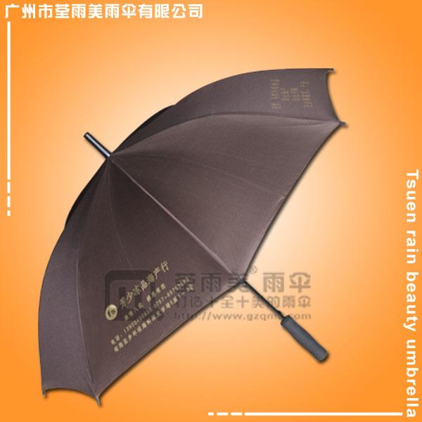 【雨伞广告】生产-芳少冻品广告伞  礼品广告伞  广告雨伞厂