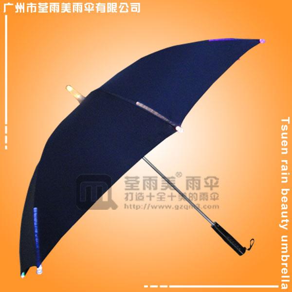 【雨伞厂】生产-LED伞骨发光雨伞 灯光雨伞 七彩灯光雨伞