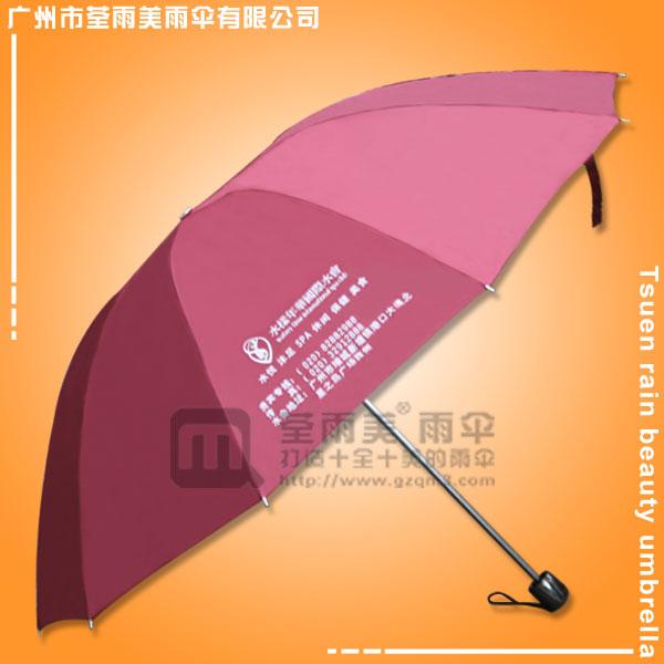 【十骨三折伞】生产-水样年华十骨三折伞  25寸十骨碰起布三折伞   超大三折十骨伞