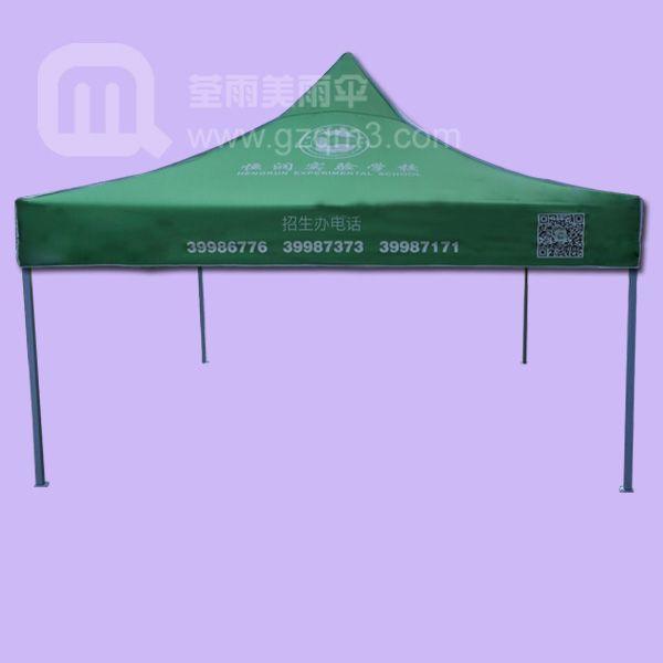 广州帐篷厂 生产-恒润实验学校 帐篷厂 帐篷厂家