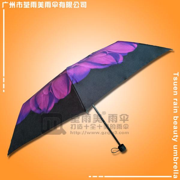 【雨伞广告】定做-三折内翻热转印伞  数码印广告伞  热转印雨伞广告