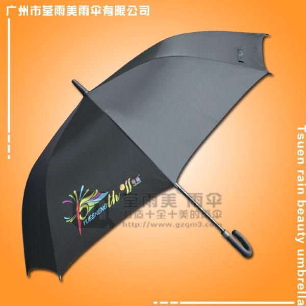 【鹤山雨伞厂家】定做-粤盛印刷广告雨伞   全纤维广告伞   广告礼品伞