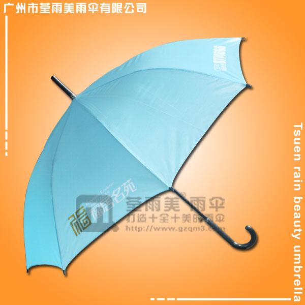 【雨伞厂】生产-福居名苑直杆伞  广告直杆伞  雨伞厂家
