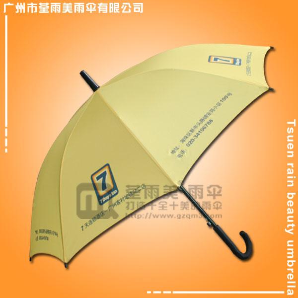 【直骨雨伞厂】生产-7天连锁酒店双骨广告伞 广告直杆伞 直杆礼品伞