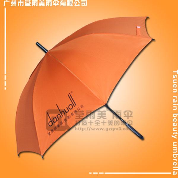 【雨伞广告】定做-香港登喜路服饰广告伞  雨伞厂家  广告雨伞厂家