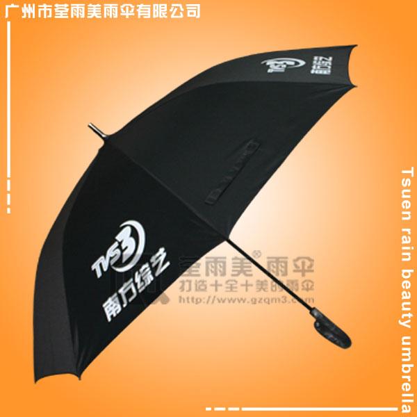 【广东雨伞厂家】定制-南方综艺TVS3广告伞  电视台广告雨伞