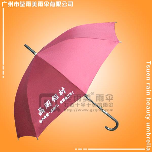 【促销雨伞】定做-晶阁铝材礼品伞  雨伞厂  雨伞广告  广告雨伞