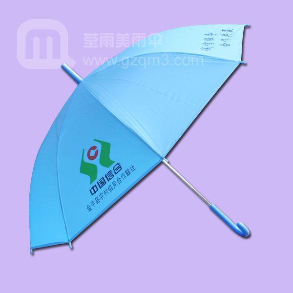 雨伞厂 生产-农村信用合作社环保雨伞 广告环保伞 环保广告伞