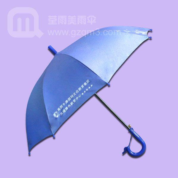 【花边儿童伞】生产-牛津幼儿童伞 广告儿童伞 儿童雨伞